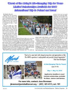 Image of Shalom Magazine