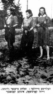 Image from JWA.org: https://jwa.org/encyclopedia/article/kempner-kovner-vitka