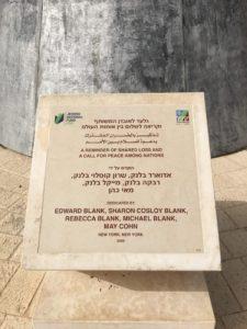 Image of 911 memorial