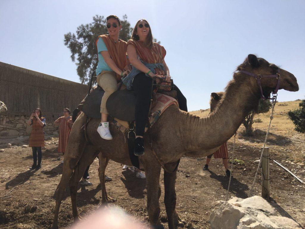 Abrahams Tent Israel