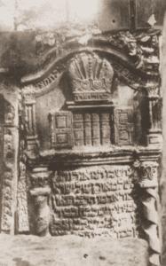 Image of Tombstone of Jacob Meshullam ben Mordecai Ze'ev Ornstein (1775-1839)