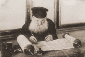 Image of Dovid Elye, the soyfer (scribe). Annopol, ca. 1912.