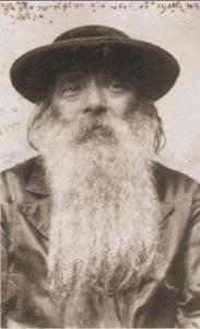 Image of Sholem David Unger (d. 1923), the Zhabner Rebbe, of Zabno.