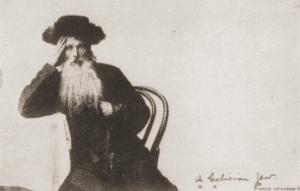 Image of Galician Jew.