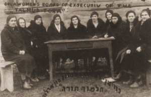 Image of Women's executive board of the Orla Talmud Torah, 1930s.