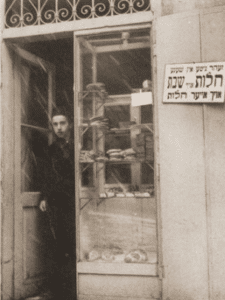 """Image of """"Very good and beautiful hallahs for the Sabbath. Egg hallahs also."""" Cracow, 1938."""