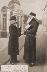 Image of Reform Jew wishes a Hasid a happy New Year.
