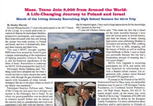 Image of Shalom Magazine features March of the Living New England.