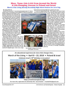 Shalom Magazine Highlights March of the Living