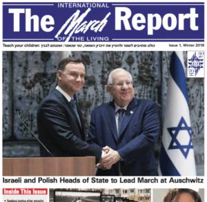 Image of Israeli President Rivlin and Polish President Duda lead the 2018 MOTL