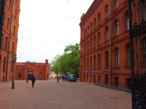 Image of The Lodz Textile factory