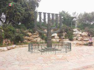 Image of Israeli Knesset surroundings