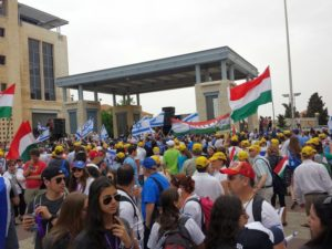 Image of Israel Independence Day at City Hall Jerusalem