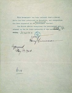Image of Harry Truman's letter recognizing Israel in 1948.