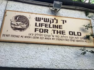 Image of NE MOTL at Lifeline for the Old Jerusalem