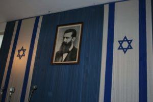 Image of Independence hall Tel Aviv