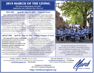 MOTL New England ad appears in The Jewish Journal